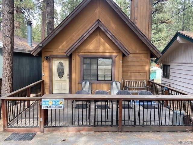 42536 Cedar Avenue Property Photo