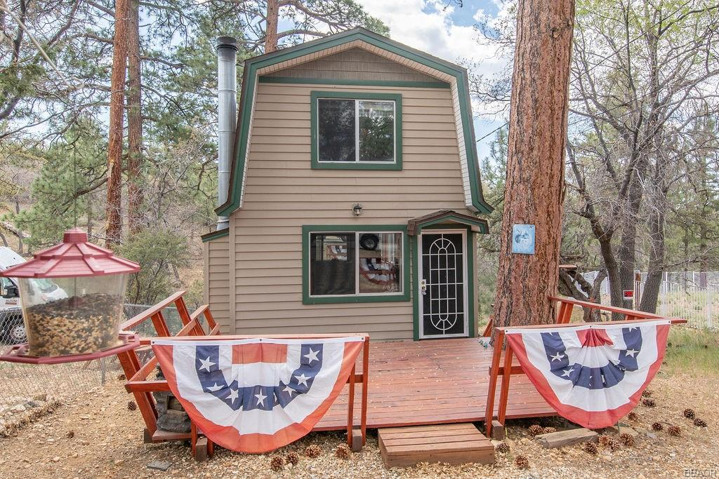 880 Orange Avenue Property Photo