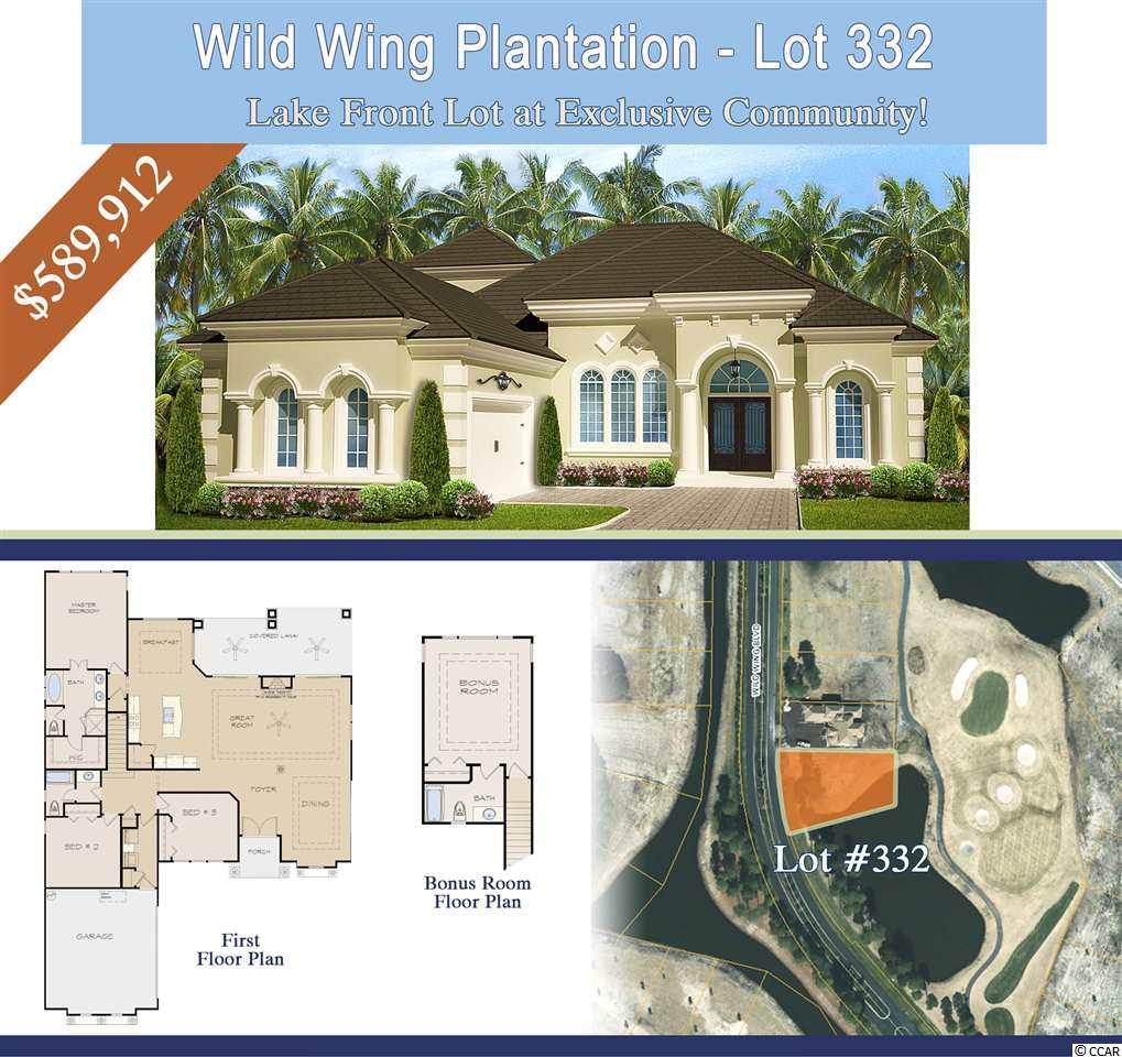 776 Wild Wing Blvd. Property Photo 2