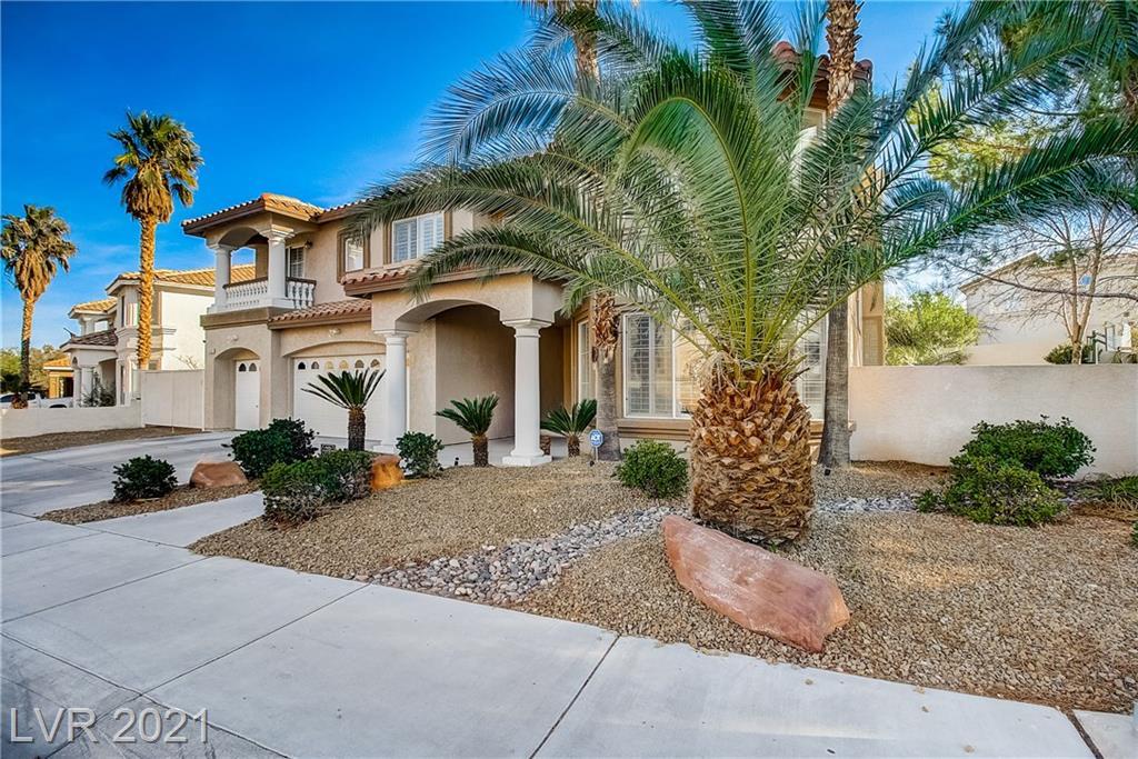 8753 Gilmore Avenue Property Photo - Las Vegas, NV real estate listing