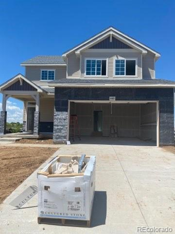 4485 N Picadilly Court Property Photo - Aurora, CO real estate listing