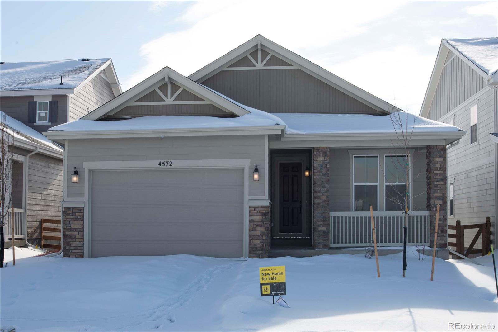 4572 S Perth Court Property Photo - Aurora, CO real estate listing