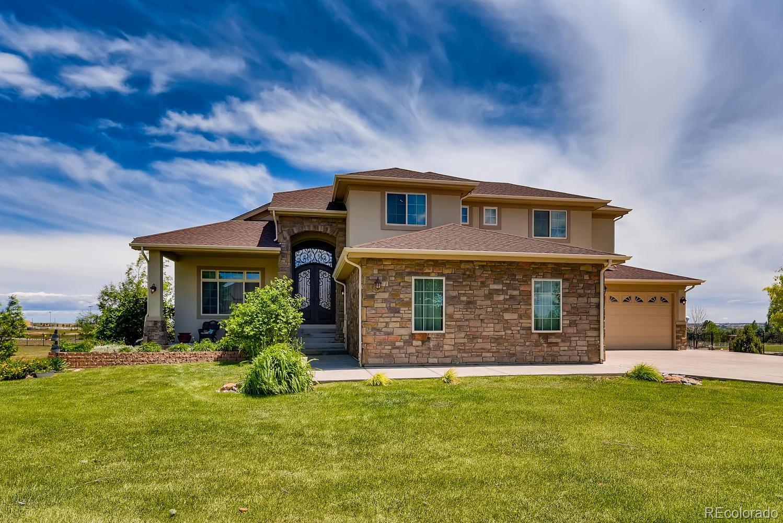 8451 E 130th Circle Property Photo - Thornton, CO real estate listing