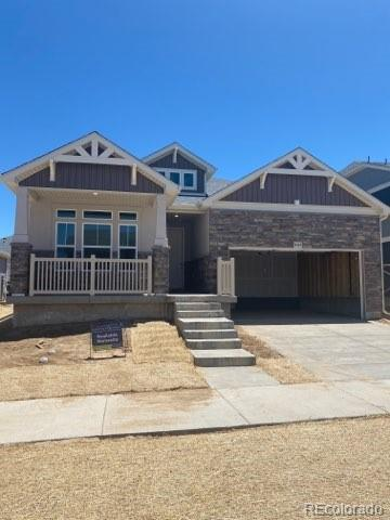4554 N Picadilly Court Property Photo - Aurora, CO real estate listing
