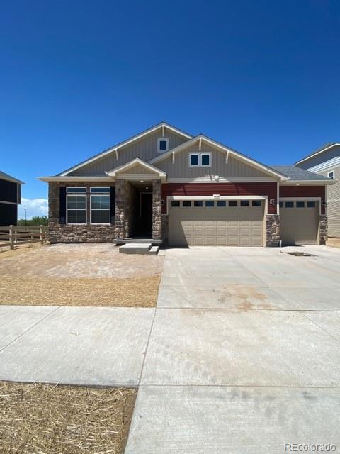 4555 N Picadilly Court Property Photo - Aurora, CO real estate listing