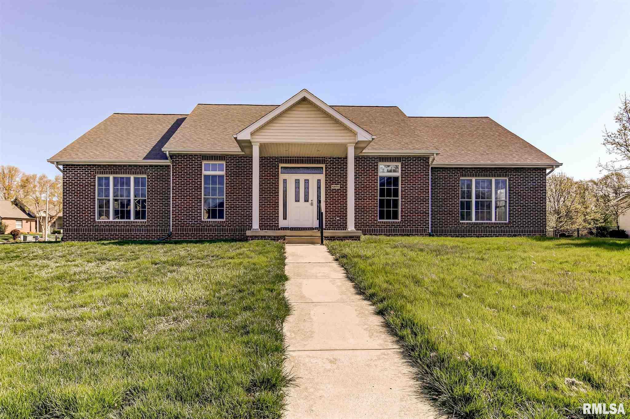 6800 Ninebark Property Photo - Springfield, IL real estate listing