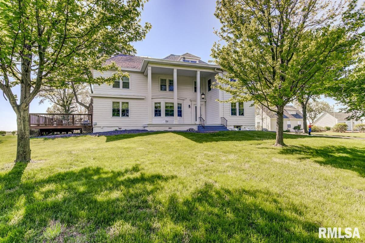 4491 CHATHAM Property Photo - Springfield, IL real estate listing