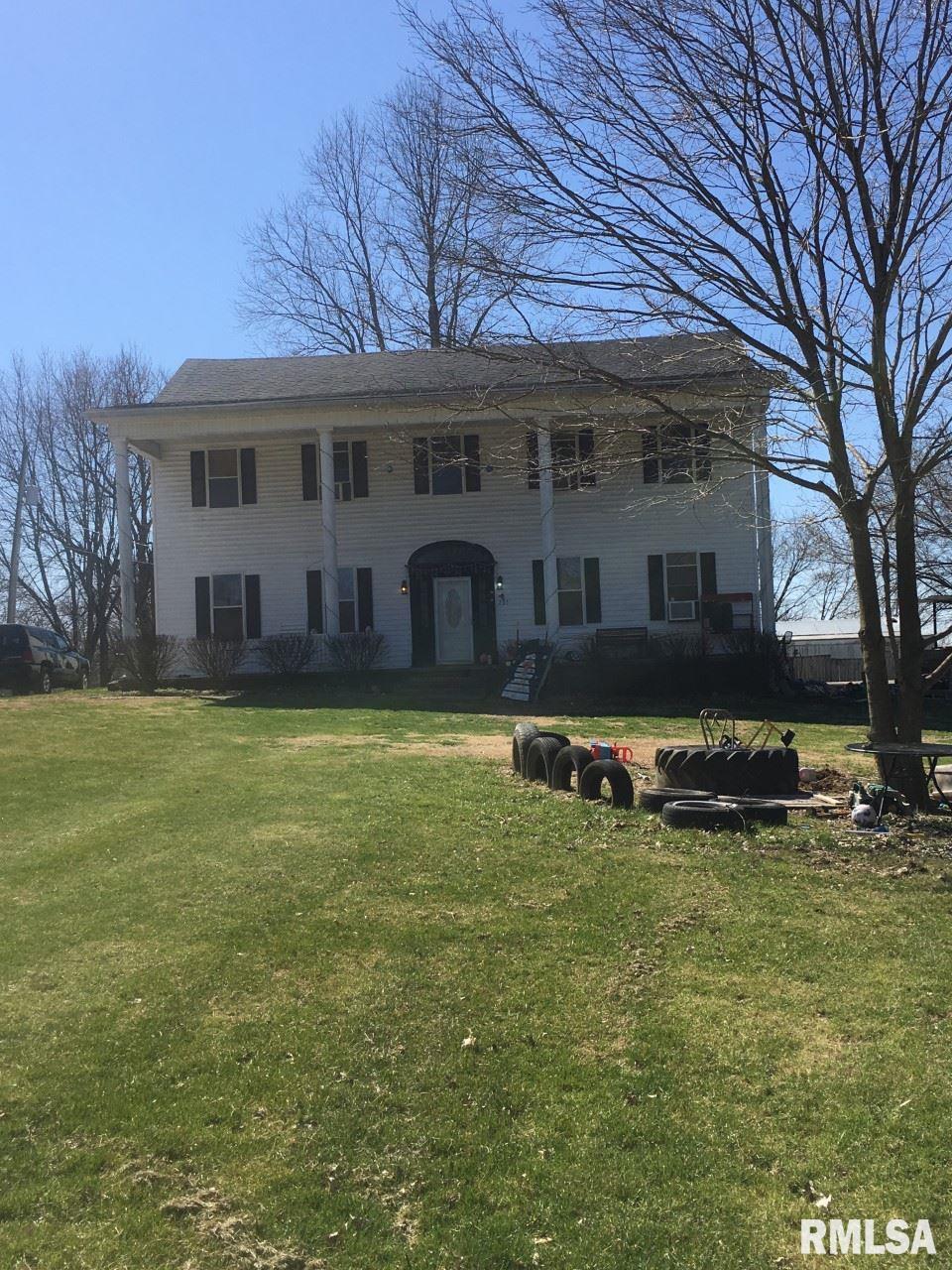 205 N J Property Photo - Jonesboro, IL real estate listing