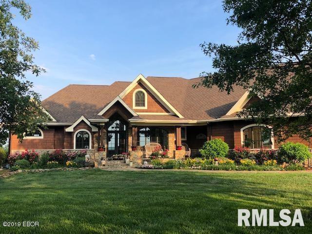 255A Anna Nursery Property Photo - Cobden, IL real estate listing