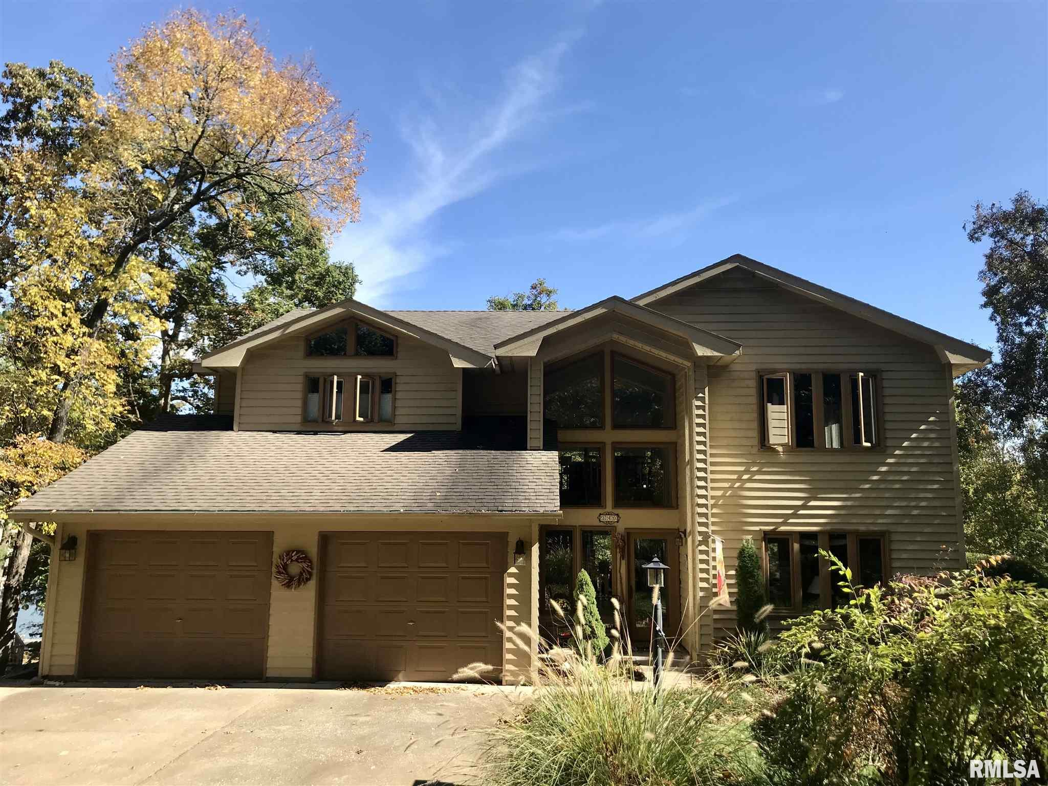 340 Lake Indian Hills Property Photo - Carbondale, IL real estate listing