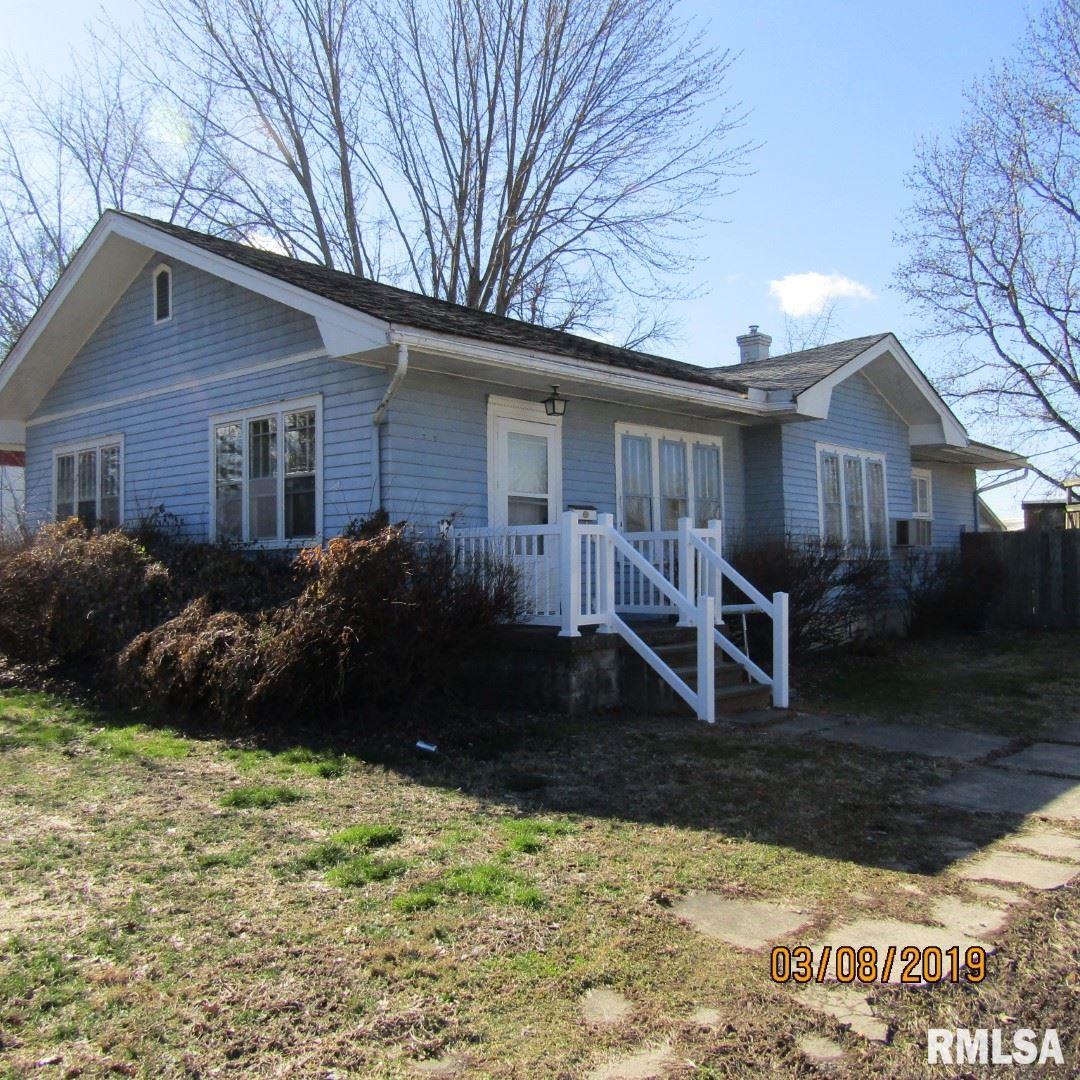 501 S Jesse Property Photo - Christopher, IL real estate listing