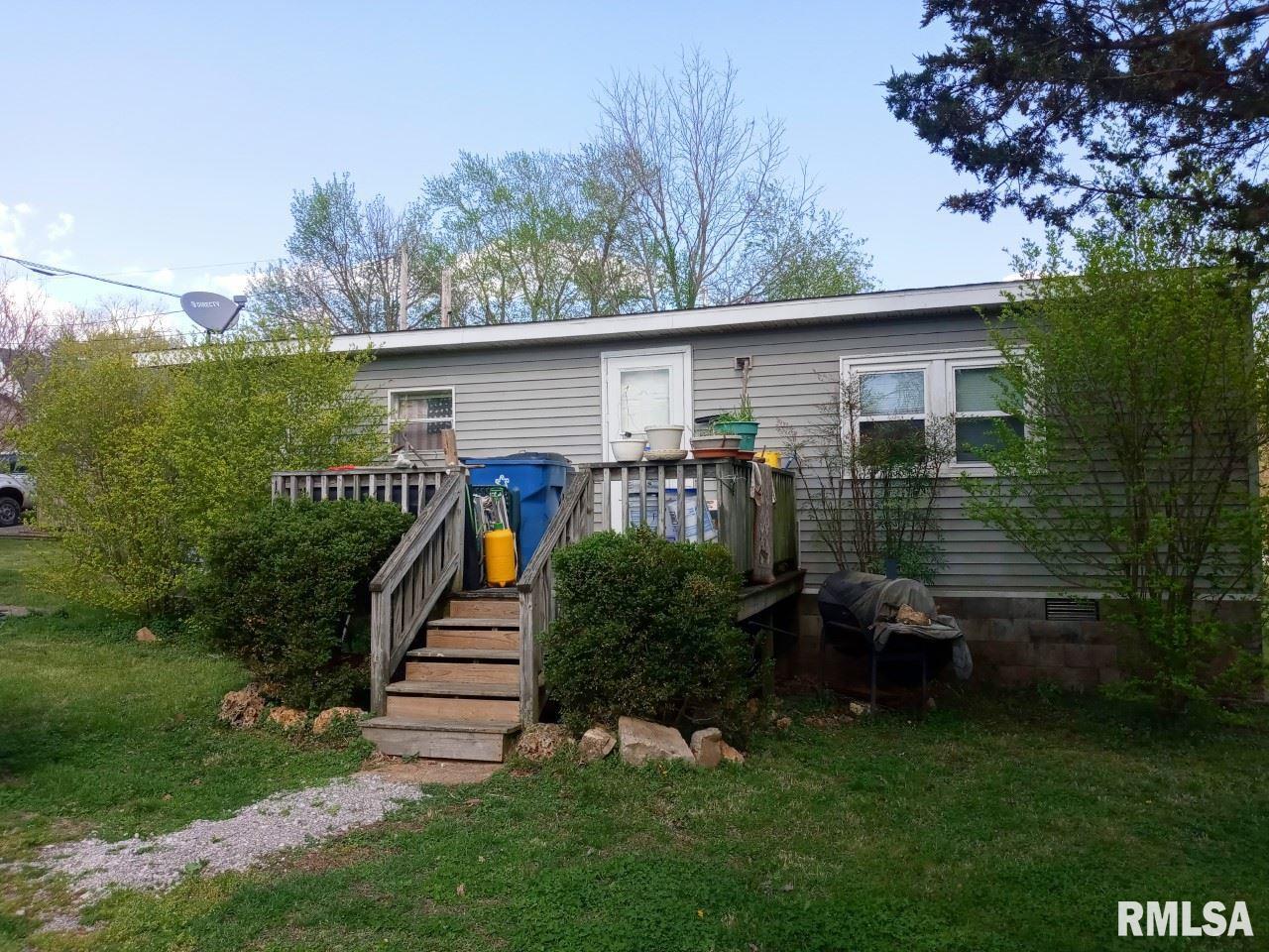 102 S JOHN Property Photo - Jonesboro, IL real estate listing