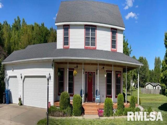 118 Lyndsey Lane Property Photo 1