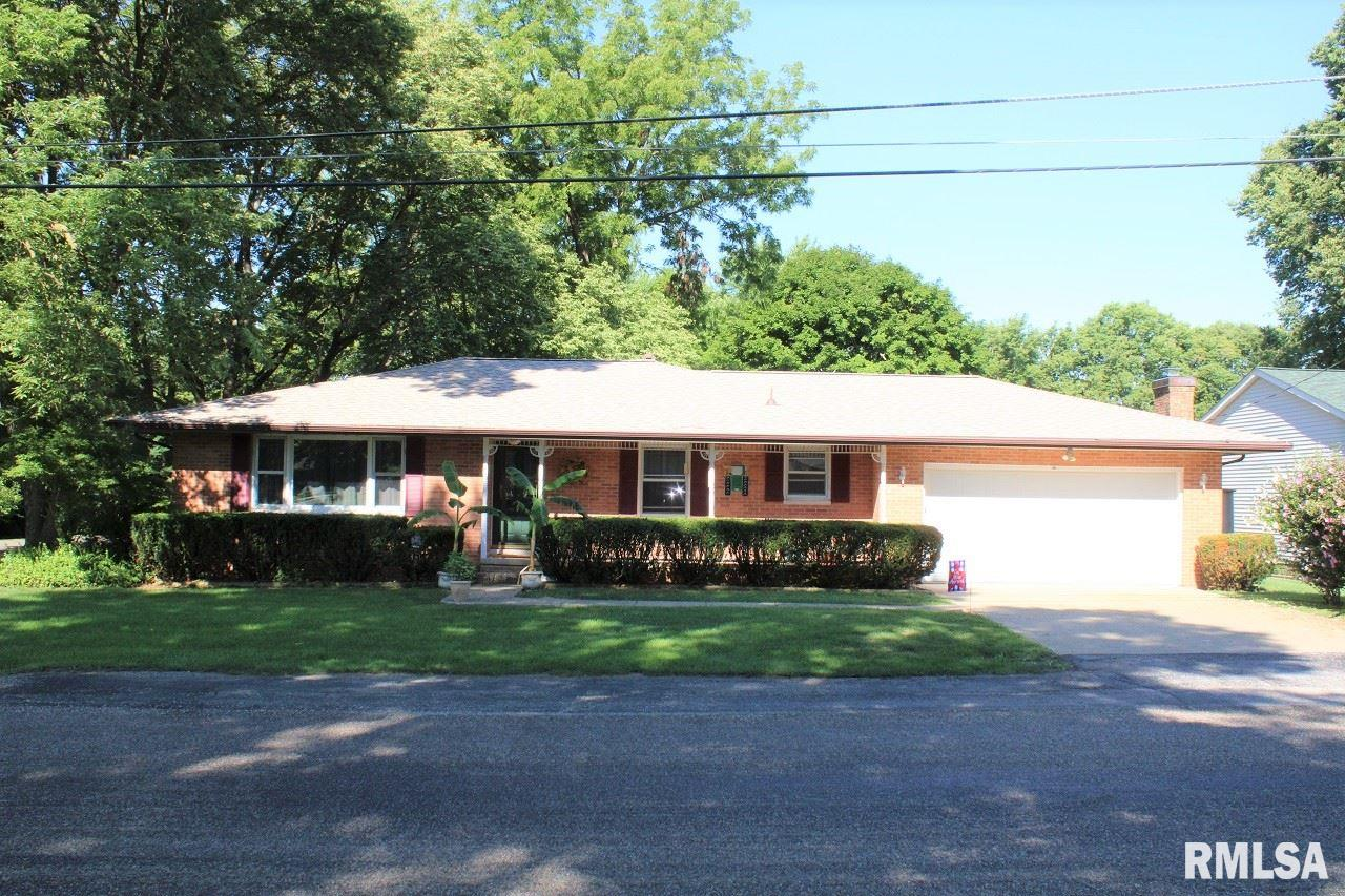 301 TOEPFER Property Photo - Tremont, IL real estate listing