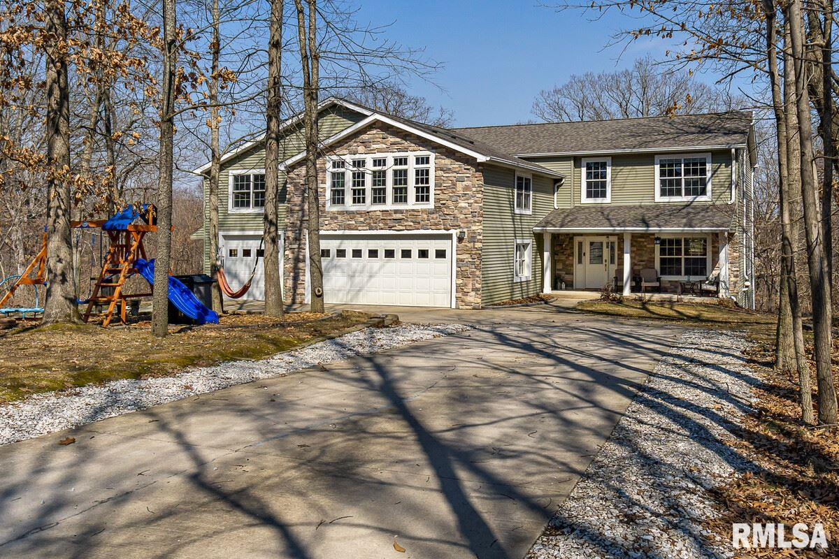 23700 VETERANS Property Photo - Morton, IL real estate listing