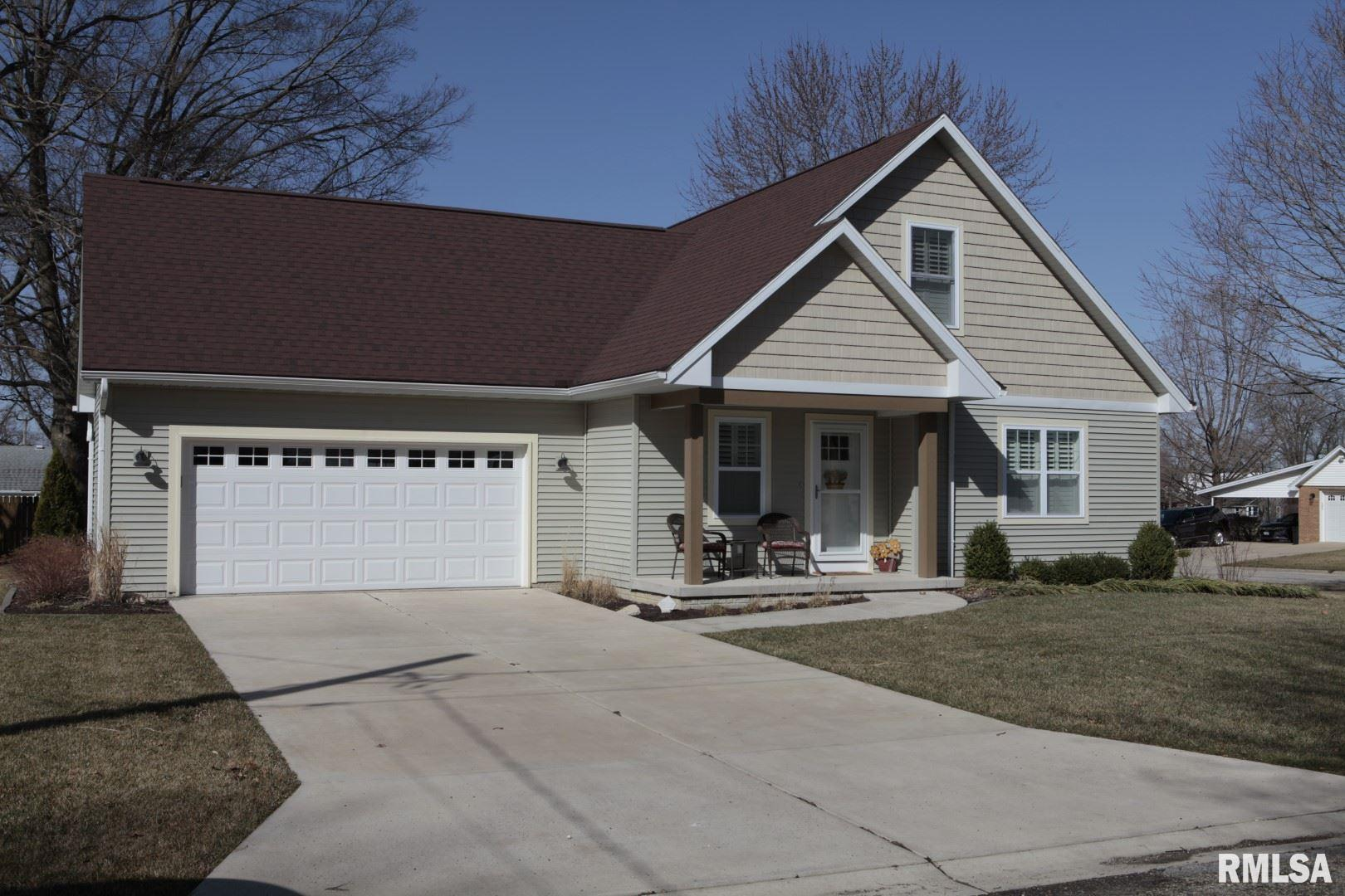401 S CHESTNUT Property Photo - Tremont, IL real estate listing