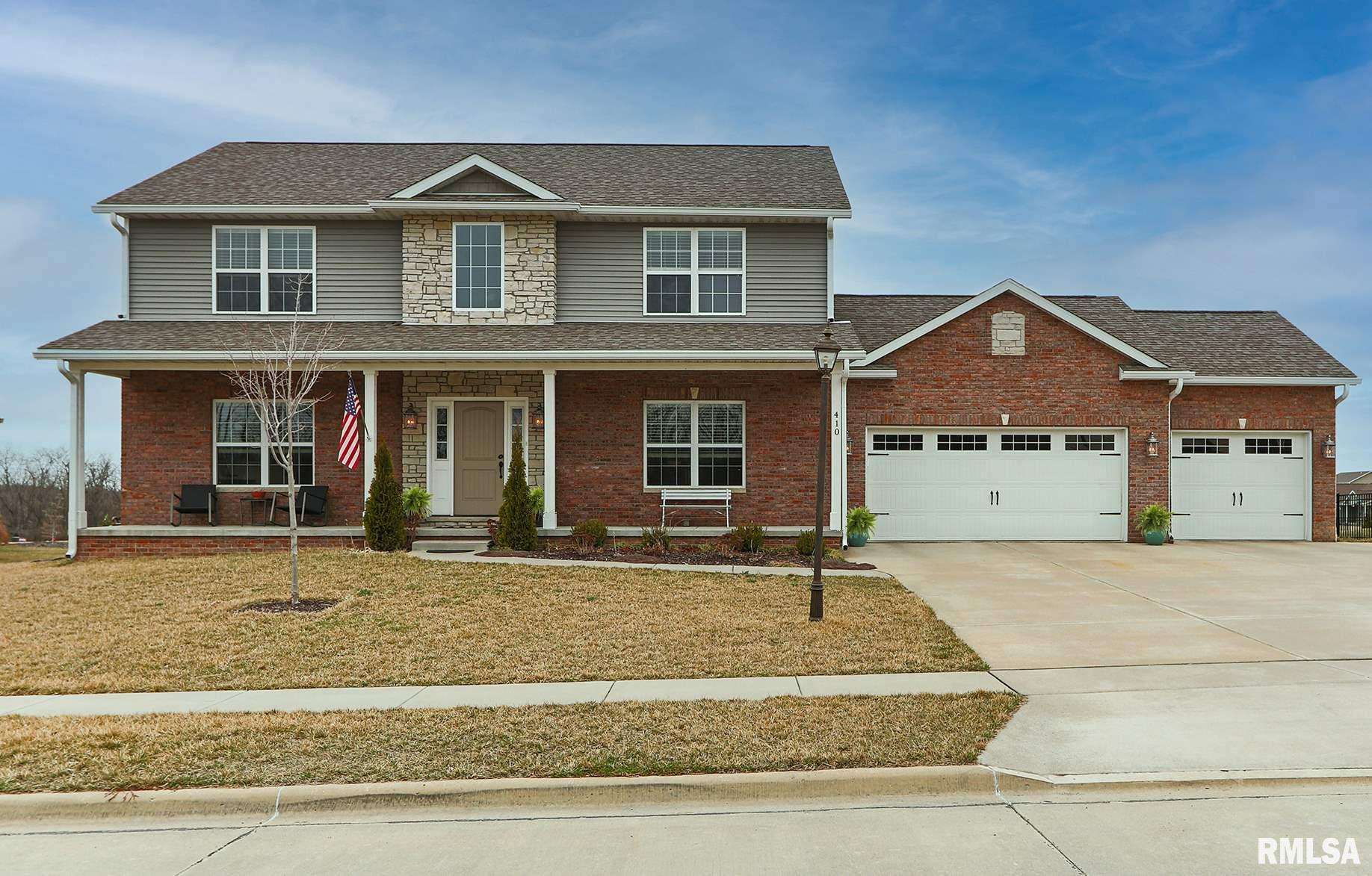 410 WHISTLING STRAIT Property Photo - Washington, IL real estate listing