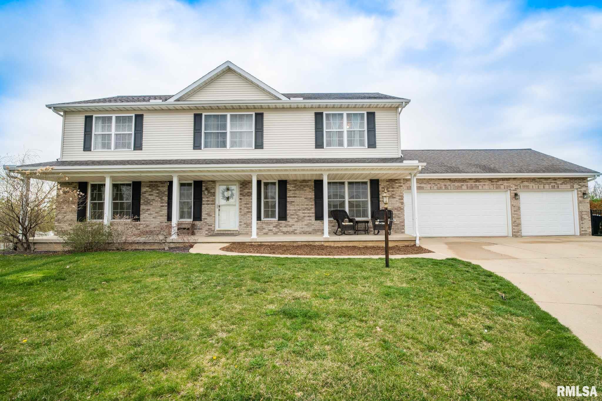 1269 CEDAR LAKE Property Photo - Metamora, IL real estate listing