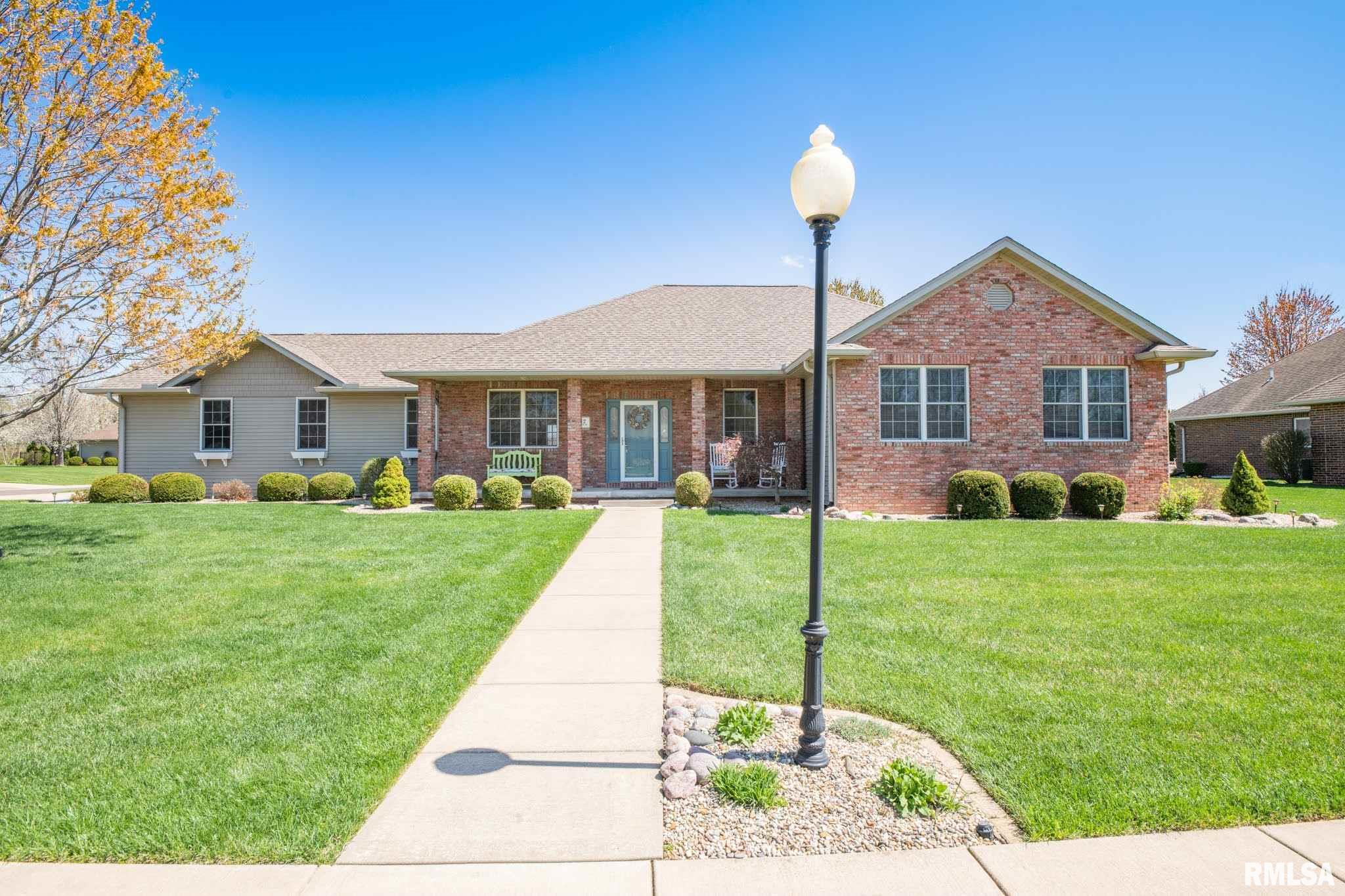 212 Ironwood Property Photo - Pekin, IL real estate listing
