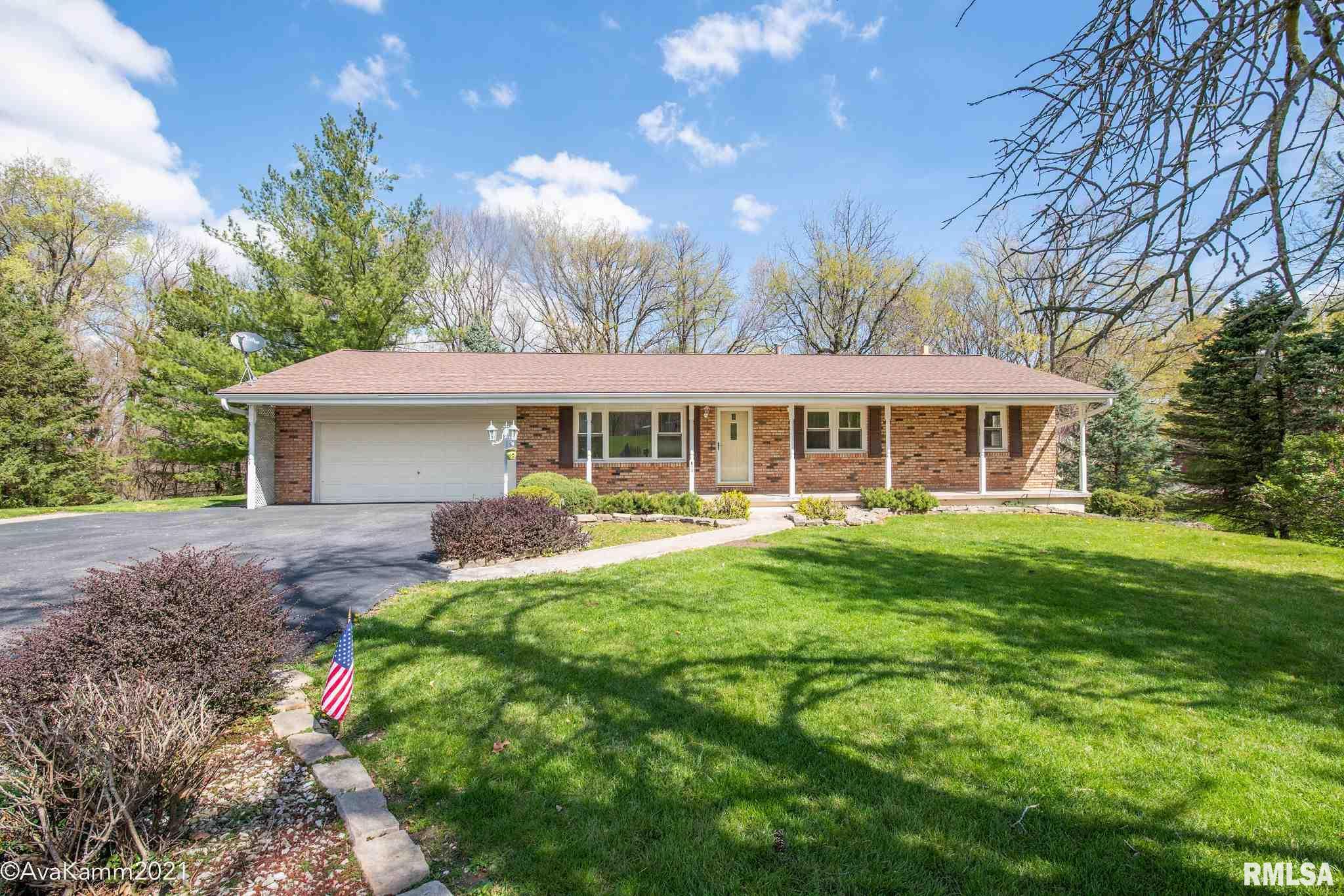 615 N STEWART Property Photo - Creve Coeur, IL real estate listing