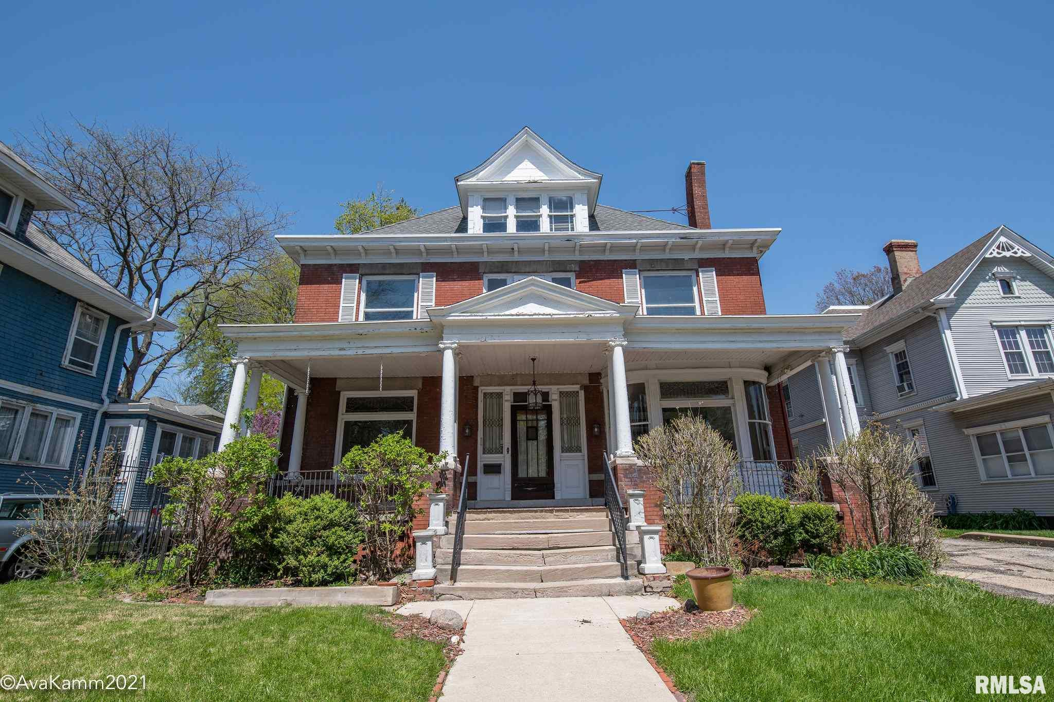 715 W MOSS Property Photo - Peoria, IL real estate listing