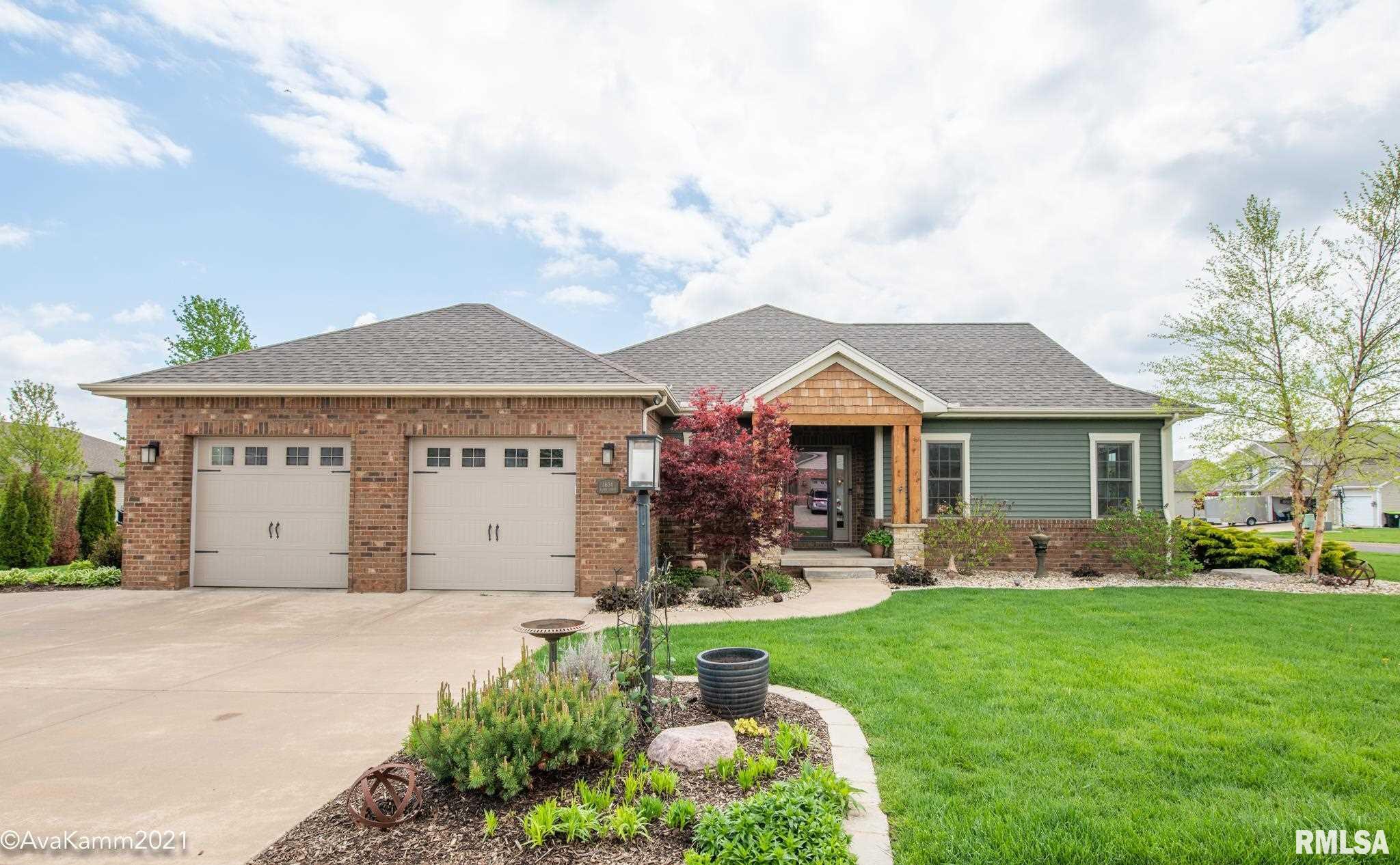 1604 Kelsey Property Photo - Washington, IL real estate listing