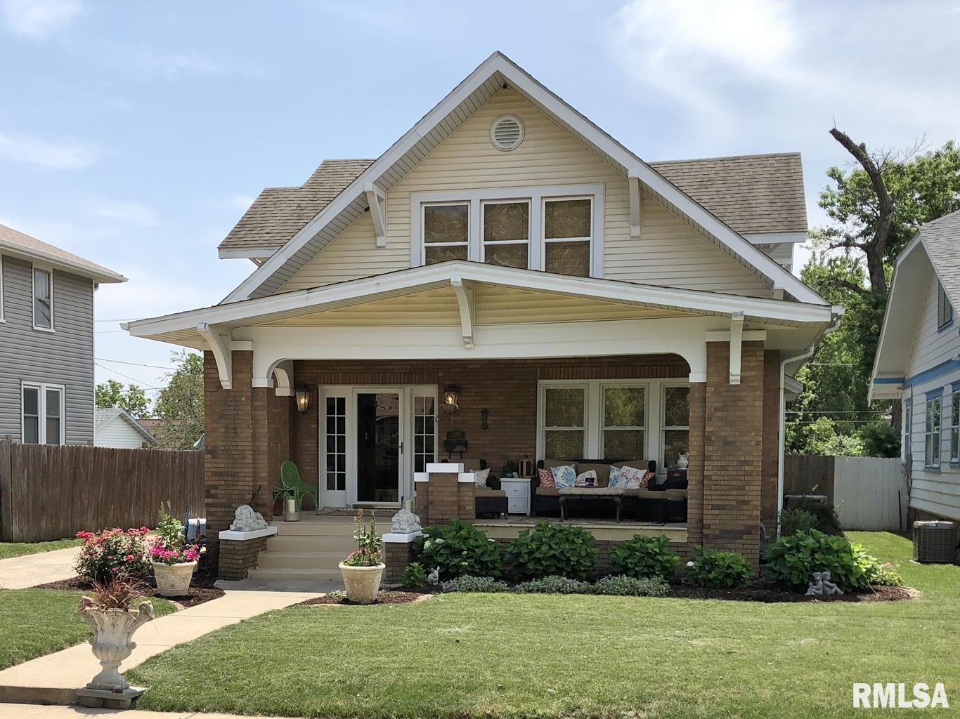 1318 E HILLCREST Property Photo - Peoria, IL real estate listing