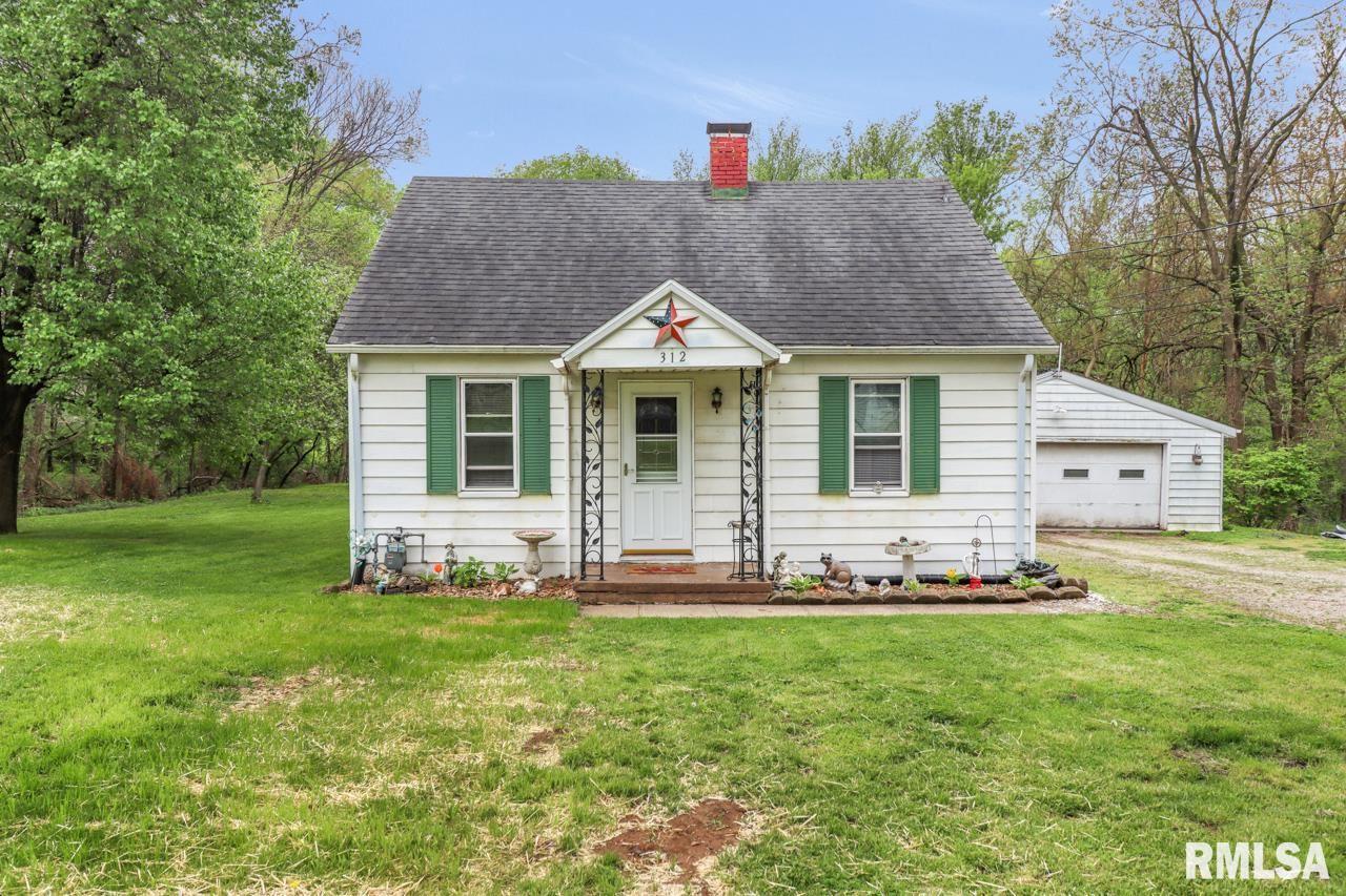 312 MORTON Property Photo - Creve Coeur, IL real estate listing