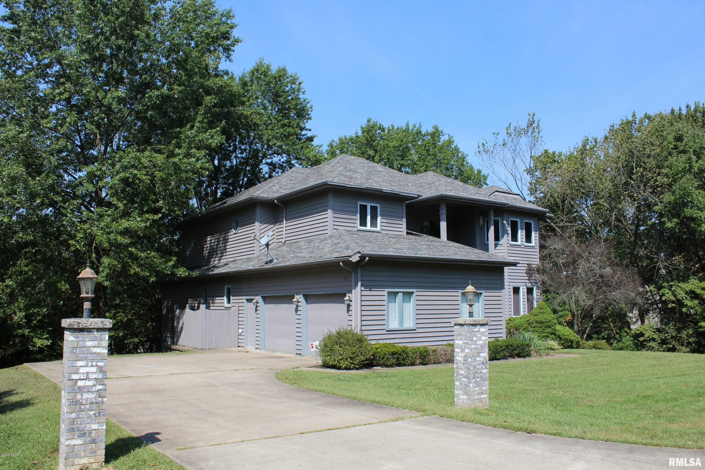 247 Lake Indian Hills Property Photo - Carbondale, IL real estate listing
