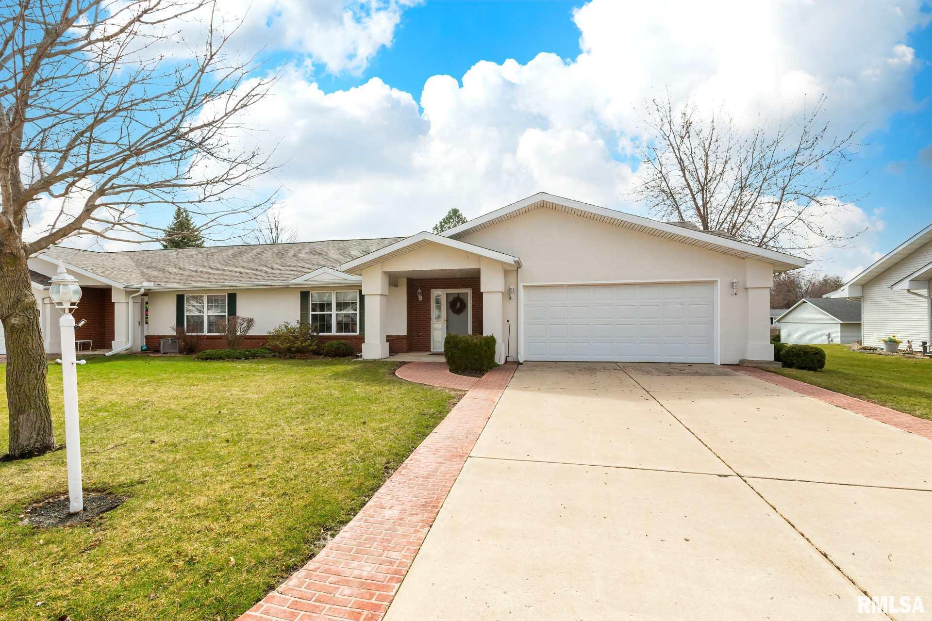 845 SUNSET Property Photo - Kewanee, IL real estate listing