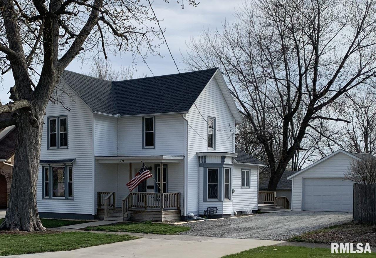 309 NW 3RD Property Photo - Galva, IL real estate listing