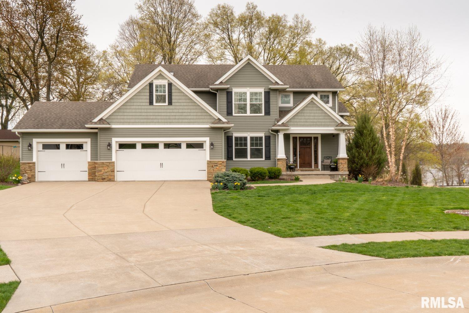 590 Clover Hill Property Photo - Le Claire, IA real estate listing