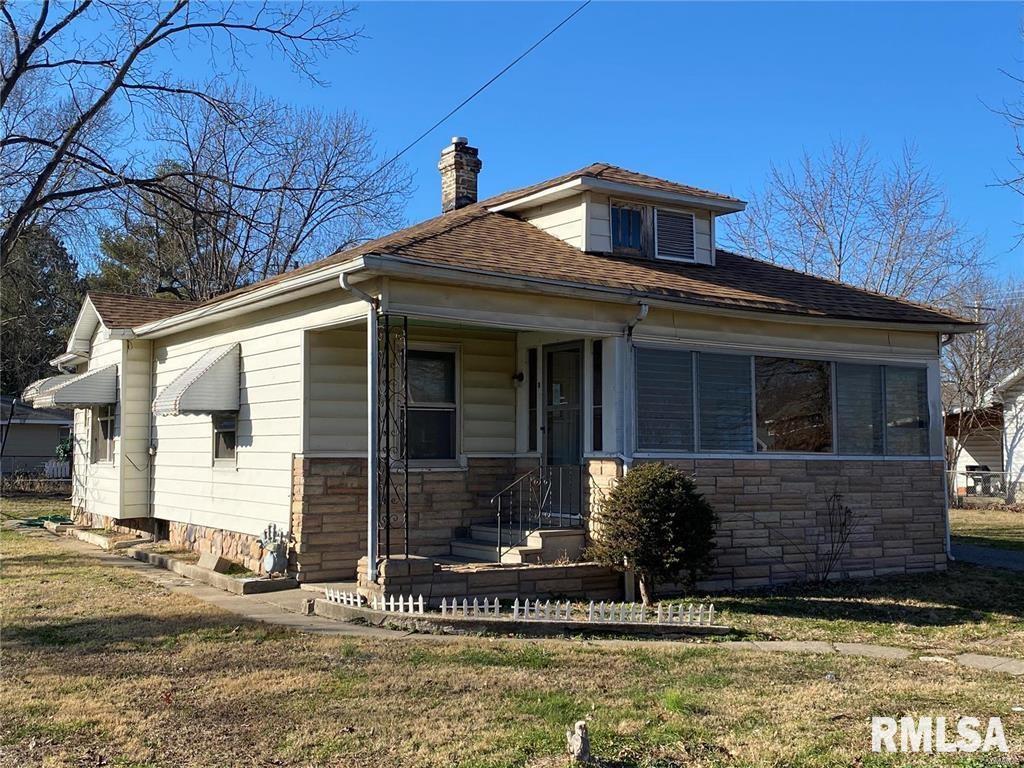 719 N Illinois Avenue Property Photo 1