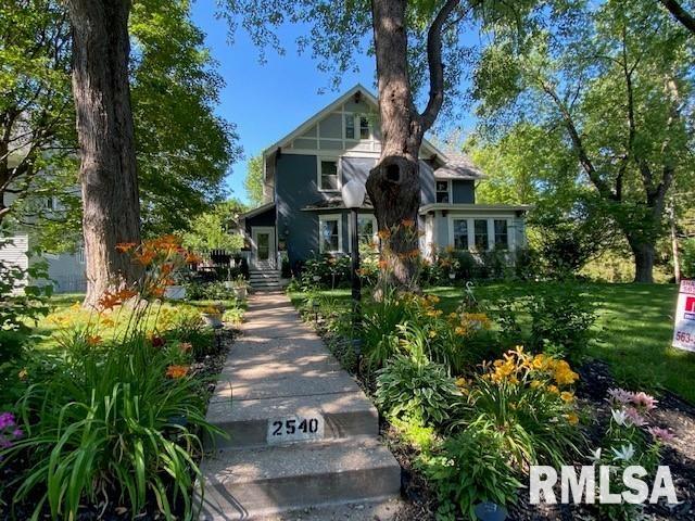 2540 Fulton Avenue Property Photo 1