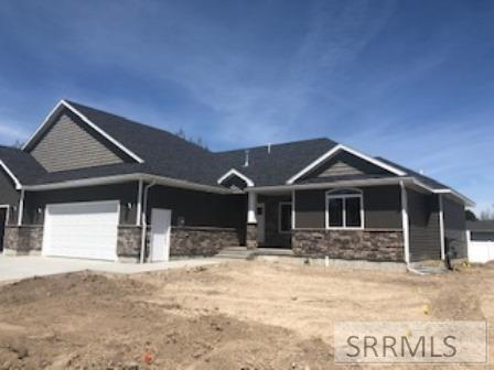 296 Summerwood Drive Property Photo - RIGBY, ID real estate listing