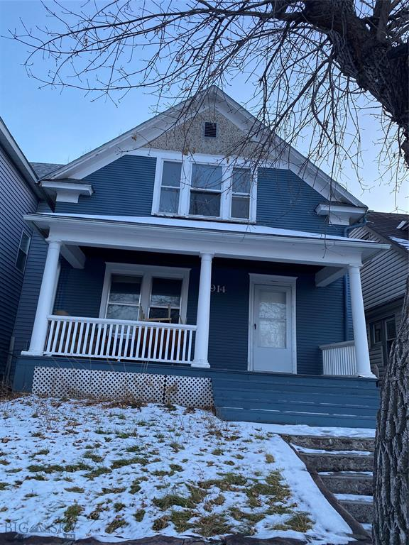 914 2nd Avenue S Property Photo - Great Falls, MT real estate listing